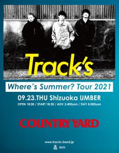 Track's WS Tour 0923静岡