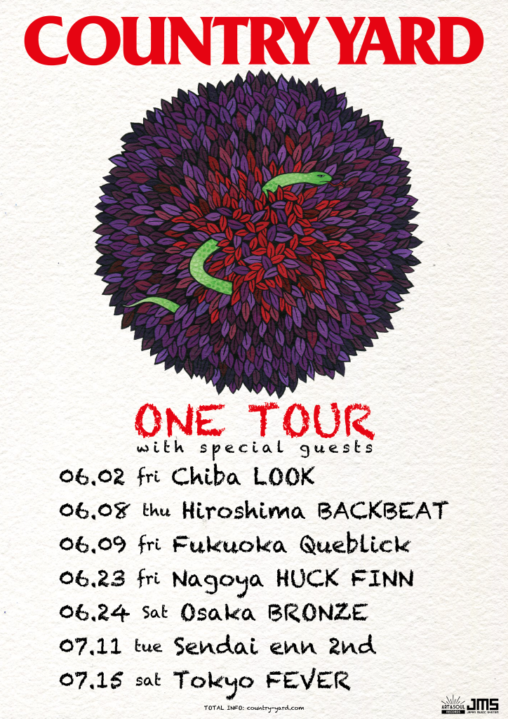 CY_OneTour_Poster