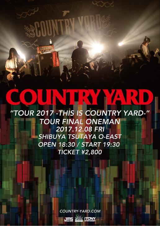 CY_TOUR2017_FINAL