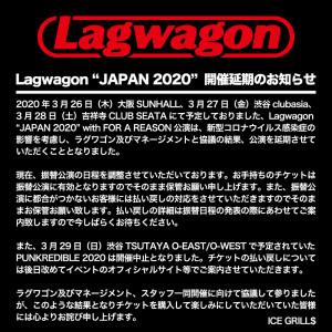 LAGWAGON
