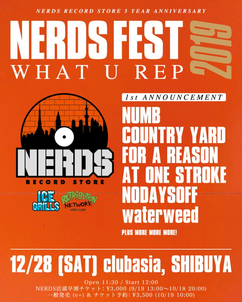 NERDS-FEST-2019
