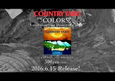 Colors【Official Trailer】