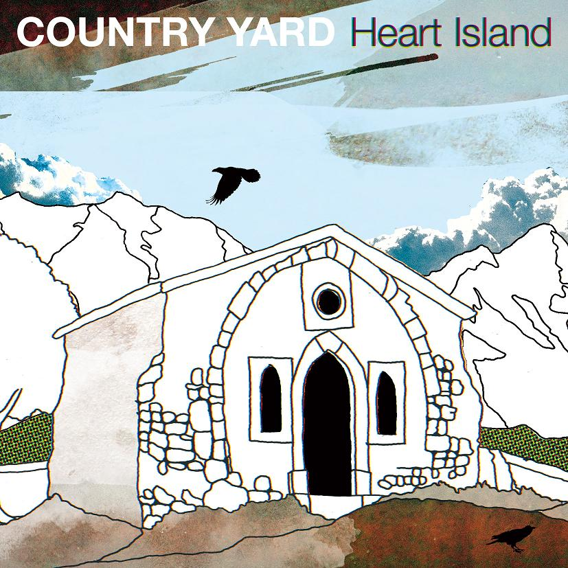 music country yard official web