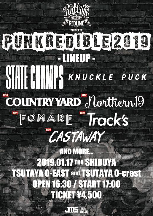 PUNKREDIBLE2019第二弾