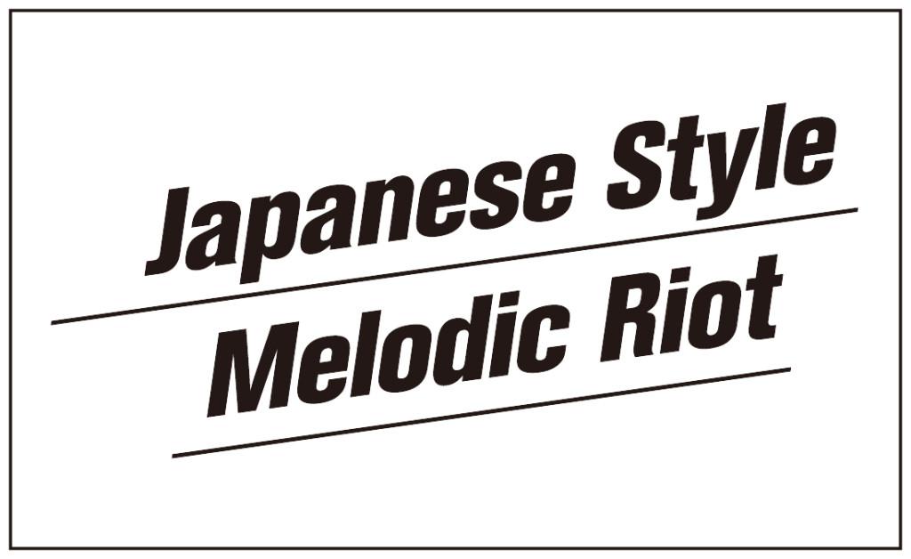 meldiccp_sticker